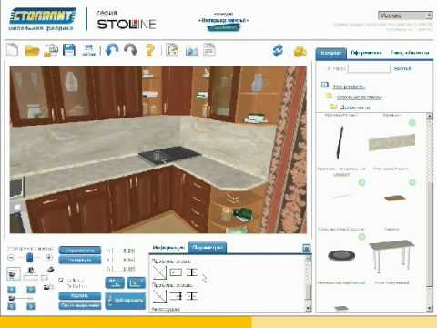 3d дизайн кухни бесплатно онлайн