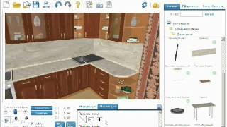 3D — Как собрать и купить кухню онлайн?(, 2012-03-09T12:44:08.000Z)