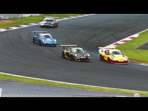 Carrera Cup Asia Fuji Stop Weekend Highlights from YouTube · Duration:  2 minutes 9 seconds