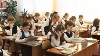 Урок литературного чтения во 2 классе - М.И. Антропова, учитель ГОУ СОШ № 1308 ЗАО г. Москвы