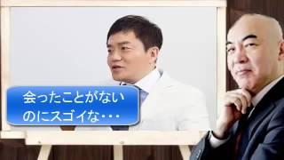 2016/10/4収録の音声より 水道橋博士は百田尚樹に会ったこともないのに...