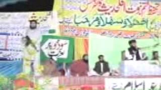 Qari Saif Ullah Khalid Multani ( Muhammad Rasol Ullah SAW) 04-05.mp4