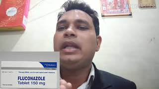 Permanently cure of Tinea Corporis skin infections 100%