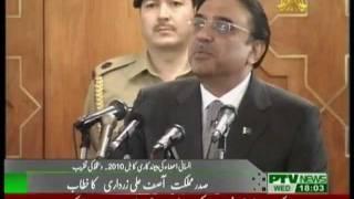 President Asif Ali Zardari singed the human organ transplant bill