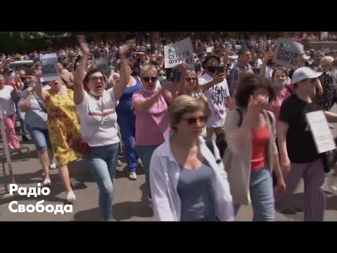 Радіо Свобода Україна: «Путіна у відставку»: у Росії пройшли акції на підтримку затриманого мера Хабаровська