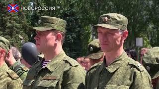 ДНР и Украина – 4 года войны
