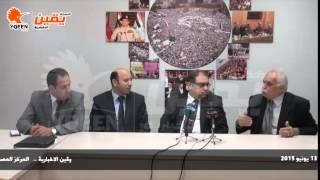 يقين | المركز المصري للدراسات لدوائية مؤتمر بعنوان مستقبل النقابات الطبية