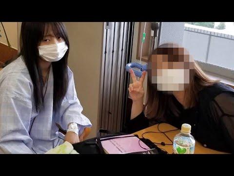 緊急入院で手術を受けていました。