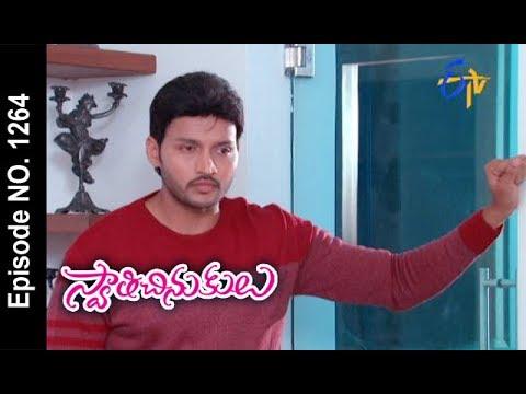Swathi Chinukulu | 21st September 2017| Full Episode No 1264| ETV Telugu