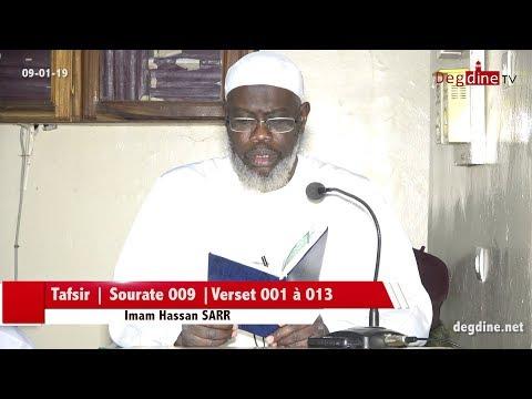 Tafsir du 09 01 19 | Sourate 009 At-Tawbah | Verset 001 à 013 | Imam Hassan SARR H.A