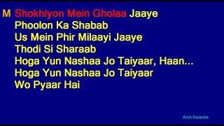 Shokhiyon Mein Ghola Jaaye - Kishore Kumar Lata Mangeshkar Duet Hindi Full Karaoke with Lyrics