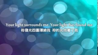 Shining 輝煌閃耀 - Jesus Culture(Everything)