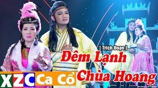 Trích Đoạn Đêm Lạnh Chùa Hoang - Trần Thanh Cường & Thu Vân   Trích Đoạn Cải Lương Xưa Hay Nhất
