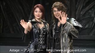 11月9日(金)から豊洲のIHIステージアラウンド東京にて 新感線☆RS『メ...