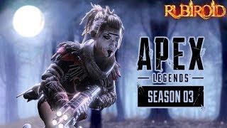 APEX LEGENDS STREAM 3 SEASONS (apex legends gameplay) |PC| 1440p
