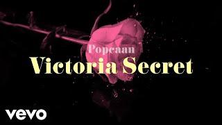 Popcaan   Victoria Secret Animation