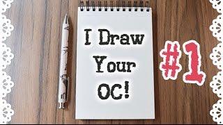 I draw your OC! #1 - CLOSED