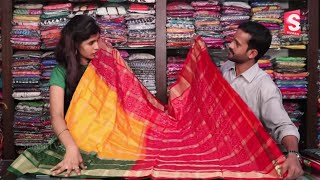 Ikkat pattu Pure Sarees price | Sri Krishna Silks Hyderabad | Bridal Sarees | SumanTv