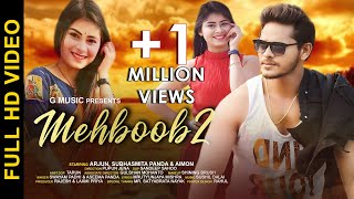 Mehboob 2 | Tu mora janu mun | Arjun | Subhasmita | Aimon | Pupun Jena | Official Video | G Music.