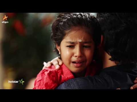 Mouna Raagam Promo 24-10-2018 Vijay Tv Serial Online