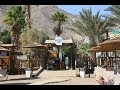 Пляжи в Эйлате. Coral Beach Eilat