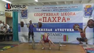 ИНОЧКИНА/INOCHKINA(34) C+J=45. Record up to 12 years.Championship of Moscow region 05-06.05.2018.