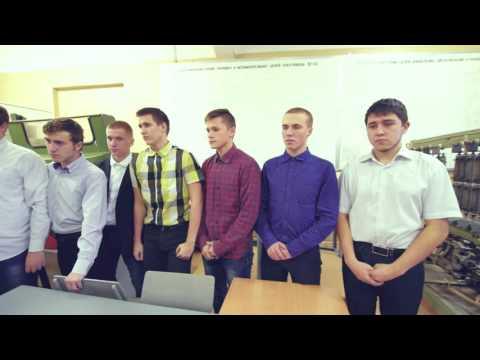Волховский политехнический техникум