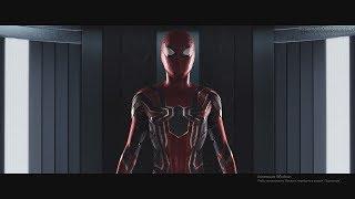 Новый Костюм Питера Паркера ¦ Человек паук  Возвращение домой 2017 4K UITRA HD