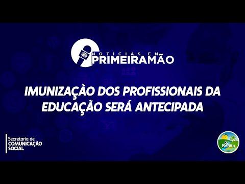 IMUNIZAÇÃO DOS PROFISSIONAIS DA EDUCAÇÃO SERÁ ANTECIPADA