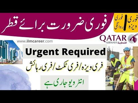 Latest Thousands Free Visa Jobs in Qatar china company