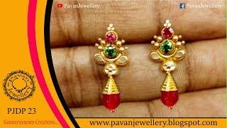 Daily Wear Gold Earrings Drops 11 to 25 II Gold Earrings designs 2019  Pavan Jewellery