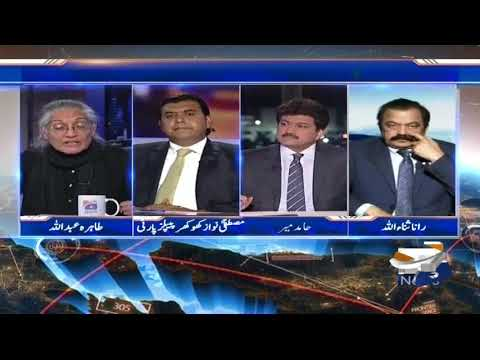 Capital Talk - 11-January-2018 - Geo News