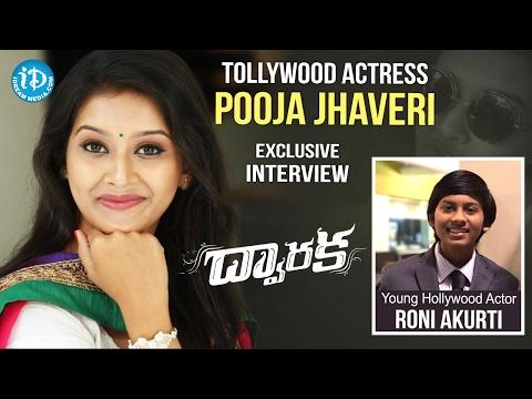 Young Hollywood Actor Roni Akurati Interviews Dwaraka Actress Pooja Jhaveri || #DwarakaMovie