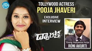 Young Hollywood Actor Roni Akurti Interviews Dwaraka Actress Pooja Jhaveri || #DwarakaMovie
