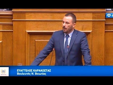 Ε. Καρακώστας:«Σύριζα-ΑΝΕΛ να φοβάστε τη θέληση του Ελληνικού Λαού!