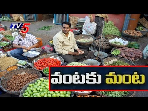Rain Effect : Karimnagar People Faces Problems With Hike In Vegetable Prices | TV5 News