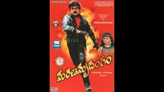 Marana Mrudangam Telugu BGM Background Music | Illayaraja | Chiranjeevi | A. Kodandarami Reddy