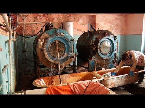 Шокуючі умови роботи: пральня Хустської райлікарні із середини