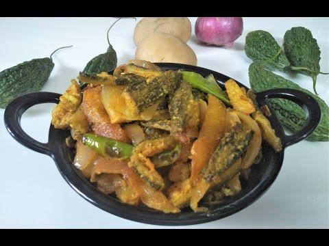बिना कड़वाहट के चटपटी करेले ,आलू, प्याज की सब्ज़ी | Aaloo Bitter Gourd Recipe