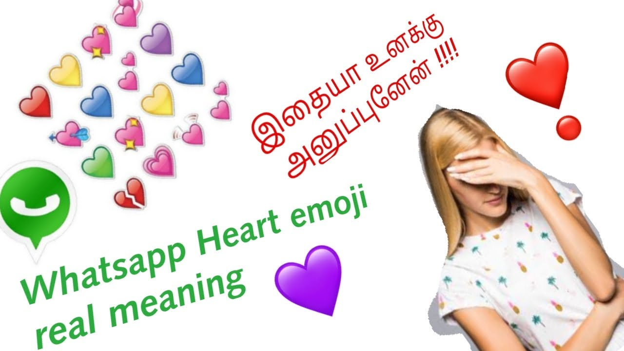 Whatsapp Heart Emoji Real Meaning Tamil Love Friendship Care Emotions Youtube