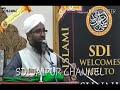 Qari rizwan shab  whatsapp status Whatsapp Status Video Download Free