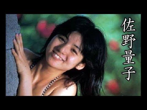 【佐野量子】画像集。可愛いアイドル、Ryoko Sano