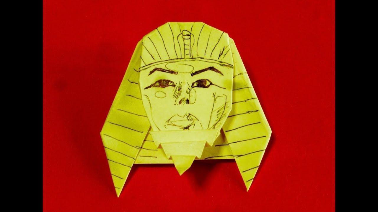 How To Make Tutankhamuns Mask Origami The Art Of Folding Paper Naruto Online Diagrams