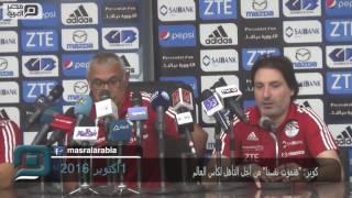 """مصر العربية   كوبر: """"هنموت نفسنا"""" من أجل التأهل لكأس العالم"""