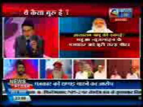 mahuaa news bhadohi reporter kand
