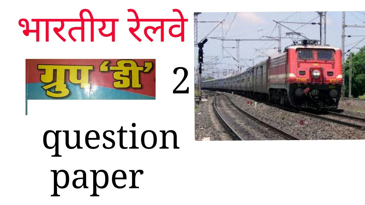 indian railway group d question paper in hindi group d syllabus