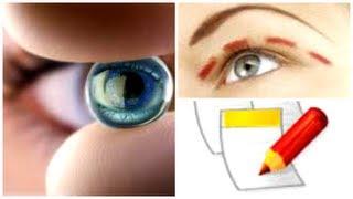 Принимаю вопросы к Офтальмологу! Линзы, пластика век, влияние татуажа на зрение...(Готовлюсь к встрече с офтальмологом, и тут, в комментариях, вы можете задать свои вопросы (до 15 июля включите..., 2013-07-11T09:04:38.000Z)