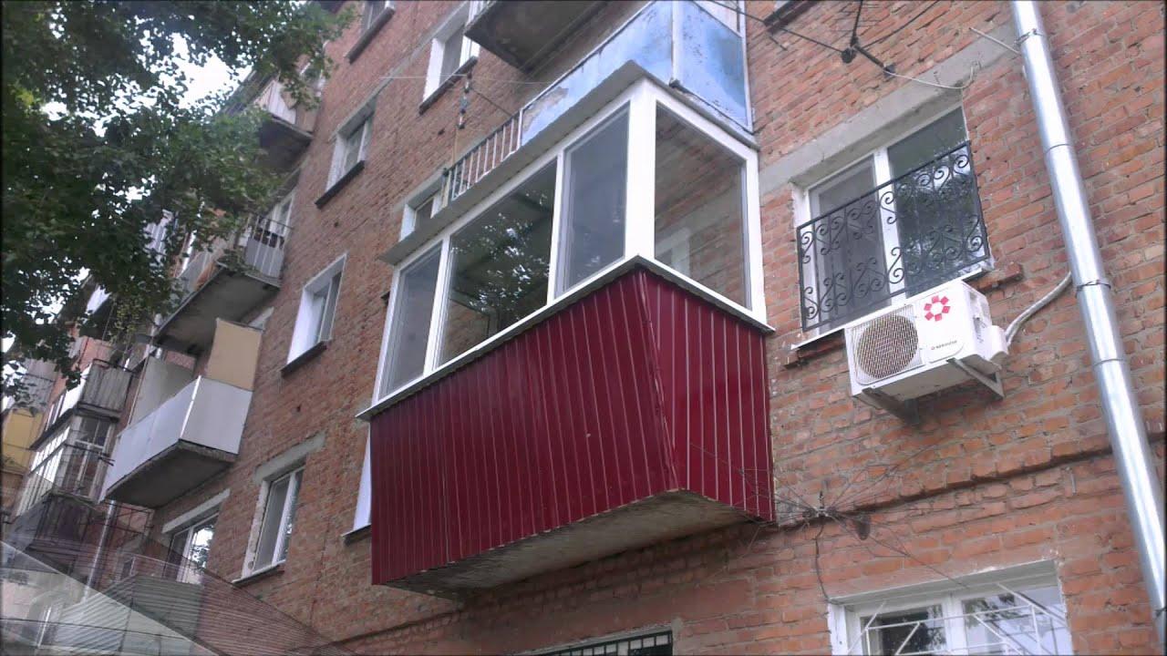 Балкон с выносом своими руками фото 18