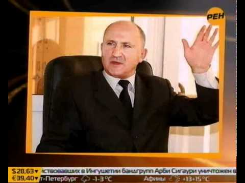 Путин должен уйти — Википедия