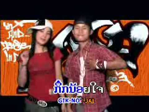 Lao Music L-Zone  - Gig Noiy Jai ກິກນ້ອຍໃຈ